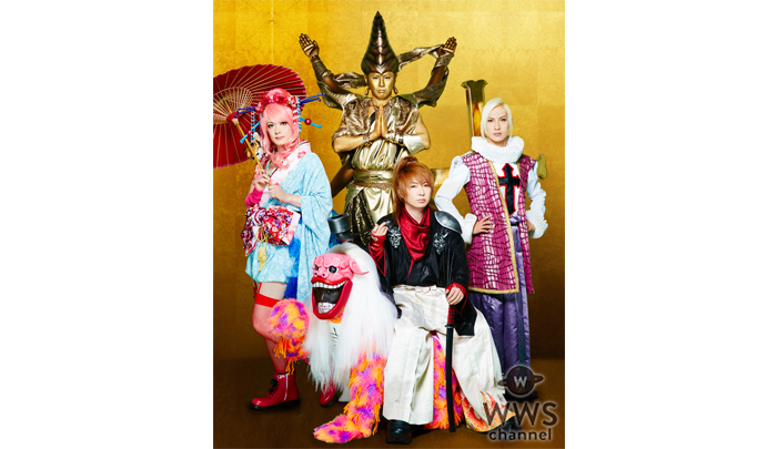 Psycho le Cemuが約10年ぶりのニューアルバム リリース記念イベント&全国ツアー開催!更にJAPAN EXPO現地よりニコ生ゲリラ放送!