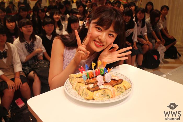 セブンティーンモデル・古畑星夏が誕生日に初の単独イベントを開催!20歳の目標は「自分に厳しく」