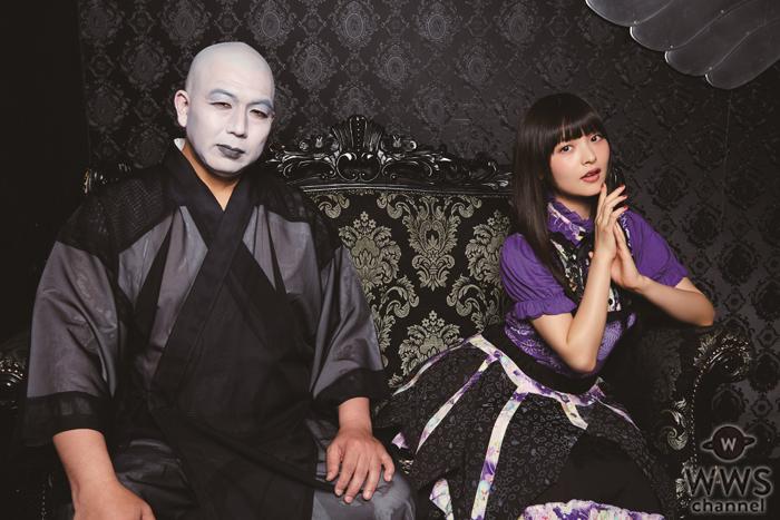 異色の対談!?人間椅子・鈴木研一と声優・上坂すみれの対談が実現!「上坂さんはとても思慮深く思いやりのある人」