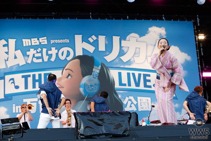 DREAMS COME TRUEが華原朋美、MACO、リトグリら豪華出演陣と共に万博公園ライブ開催!