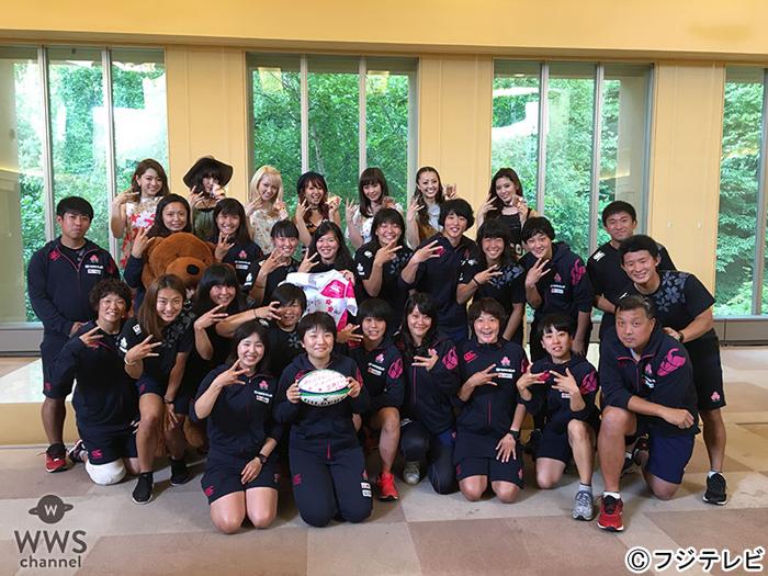 E-girlsが女子ラグビー日本代表サクラセブンズにサプライズ訪問!リオ五輪に向かっていざ「出航さ!」