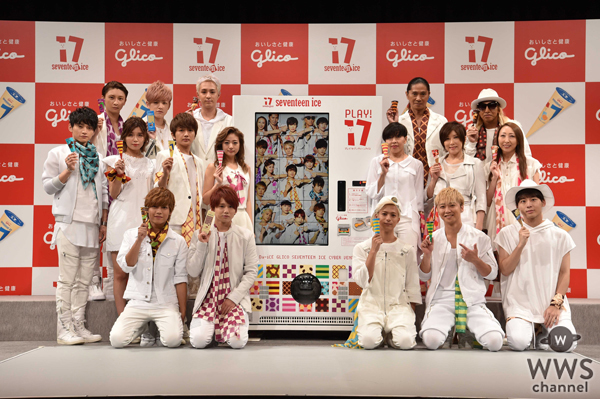 AAA、Da-iCE、TRFの夢の共演が決定!花村想太「みんなで歌って、踊ってもらえると嬉しいです」