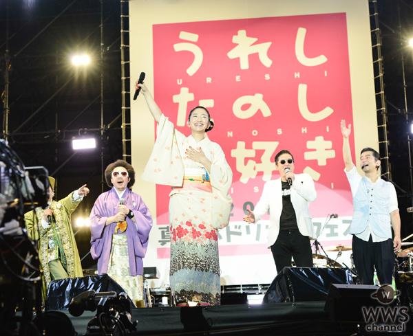 【ライブレポート】DREAMSCOME TRUEがドリカムフェスで大感動の夢のようなステージを披露!25,000人が歓喜!