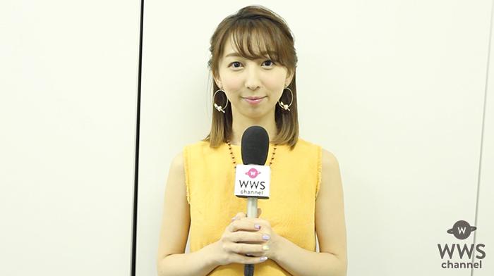 【動画】7/6に2ndシングル『片想い接近』をリリースする飯田里穂にインタビュー!