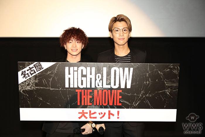三代目JSB岩田剛典 EXILE TAKAHIROらが登場!「HiGH&LOW THE MOVIE」初日舞台挨拶各地の写真を公開!