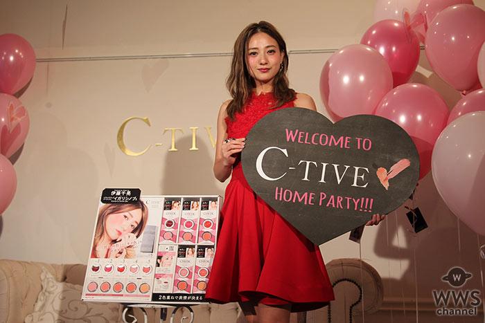 AAA伊藤千晃が可愛すぎる家の中で『C-TIVE』ホームパーティーを開催! 「大成功の商品。自分が作ったものなので本当嬉しいです!」