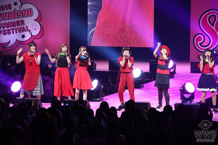 Little Glee Monsterのひたむきなライブパフォーマンスに女子高生達が共鳴! 「SEVENTEENのステージに立てて本当に嬉しい」