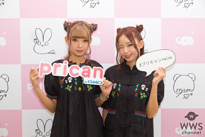 可愛すぎる双子・mimmam(みむまむ)がトークライブを開催!チャイナ風の双子コーデでファンを魅了!