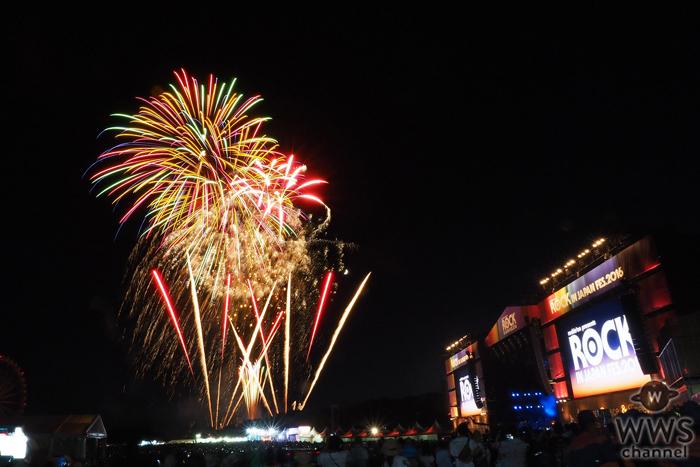 【3日間で来場者数20万人突破!】ROCK IN JAPAN FESTIVAL 2016、3日目はTHE YELLOW MONKEY、ゴールデンボンバーらが出演!