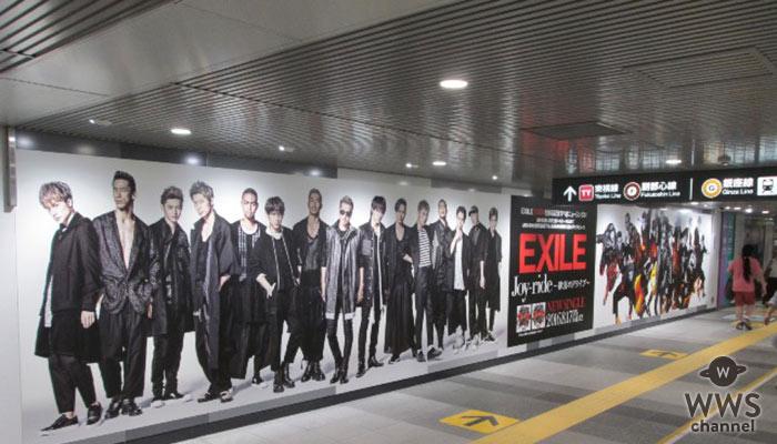 EXILE、渋谷駅に巨大ポスター&15人の全身柱巻ポスターが出現!!