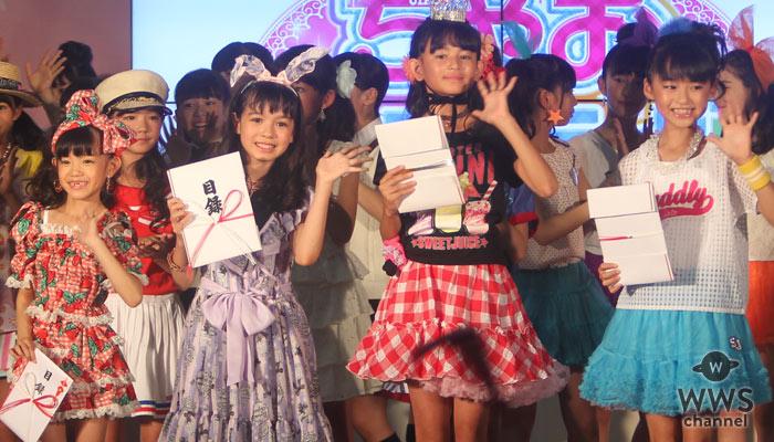 「ちゃおガール」2016 グランプリに大分県出身 小4田中美空(たなかみく)さんに決定!Ciào Smiles(ちゃお すまいるず) さくら学院もゲストライブで盛り上げる!