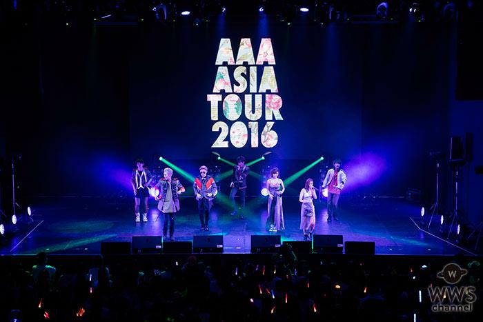 AAA 8/13台北よりアジアツアースタート!秋の国内単独ドーム公演に向け本格加速!