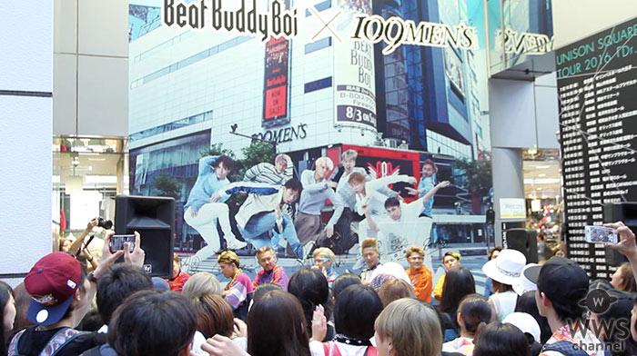 【動画】世界最強ダンス&ボーカルグループ Beat Buddy Boiが渋谷109MENSをジャック!