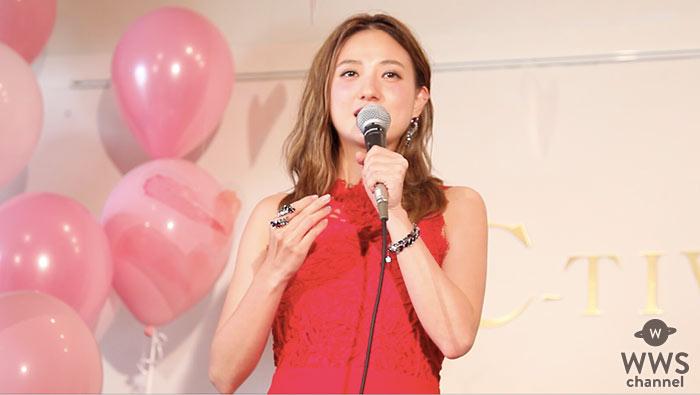 【動画】AAA伊藤千晃が可愛すぎる家の中で『C-TIVE』ホームパーティーを開催で感謝のコメント!