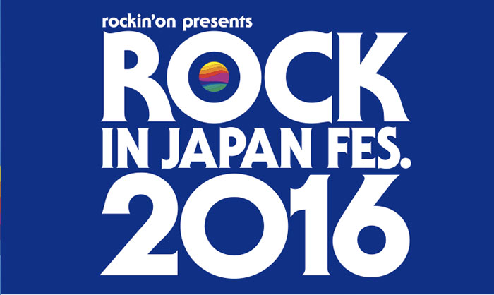 ROCK IN JAPAN FESTIVAL 2016 初日8/6にBABYMETAL、miwaら出演で約6万7500人を動員!