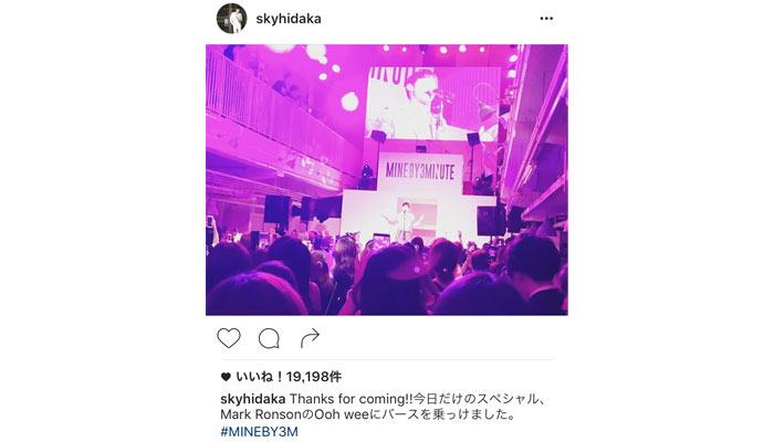 SKY-HIが『MINE BY 3M THE PARTY 2016』でカッコ良すぎるスペシャルパフォーマンスを披露!
