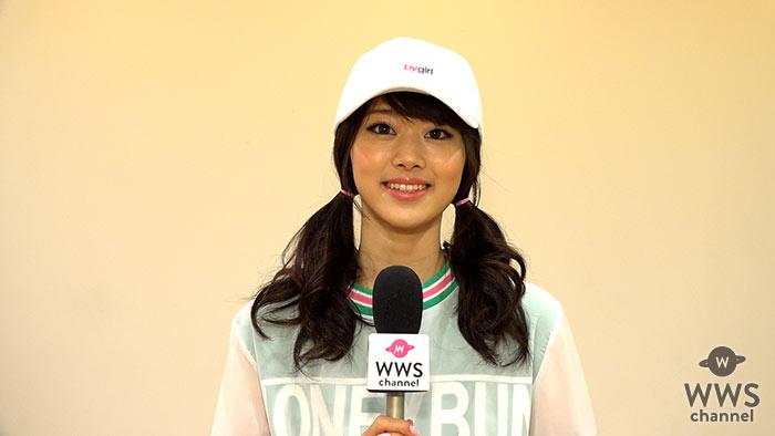 【動画】LOVE berryモデル・杉本愛莉鈴にインタビュー!『超十代夏期講習 2016』に出演!