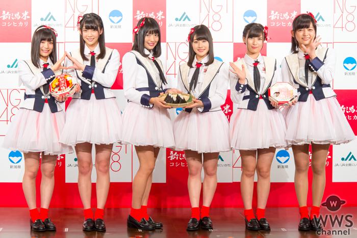 NGT48が新潟米PR会見で大号泣!?新潟米試食後の感想は「泣いた後なので心に染みました(笑)」
