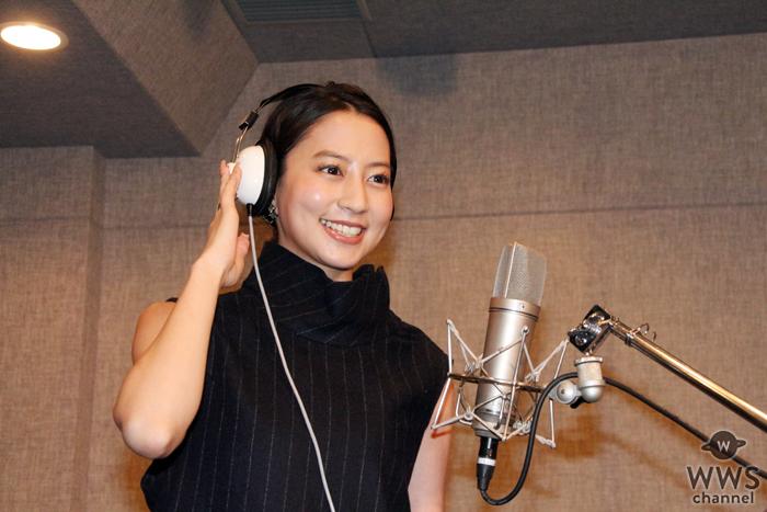 河北麻友子が英語での声優初挑戦!「自分自身が本当に戦っているような気持ちになれた」
