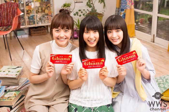 土屋太鳳、松井愛莉、広瀬すずがCM撮影で雨の中、体を寄せ合い大はしゃぎ!CMソングはコブクロの書き下ろし!