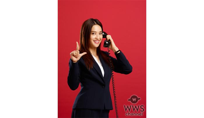 中村アンがドラマ「レンタル救世主」に謎多き冷徹秘書役で出演決定!「いい意味で自分の殻をやぶれるような作品にしたい」