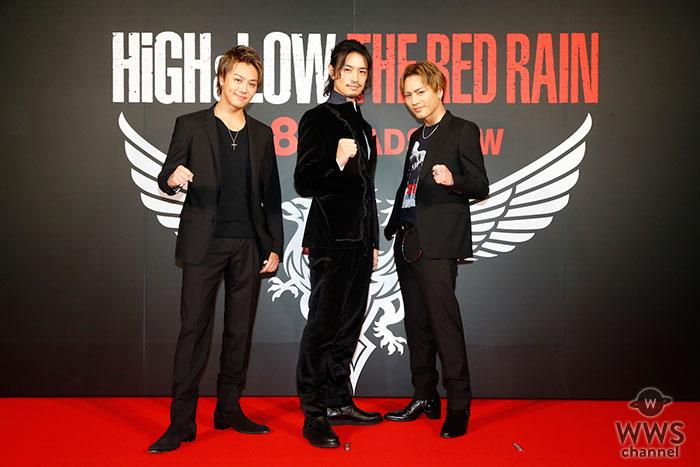 雨宮三兄弟 TAKAHIRO 登坂広臣 斎藤工がレッドカーペットに登場!映画「HiGH&LOW THE RED RAIN」の完成披露舞台イベント開催!