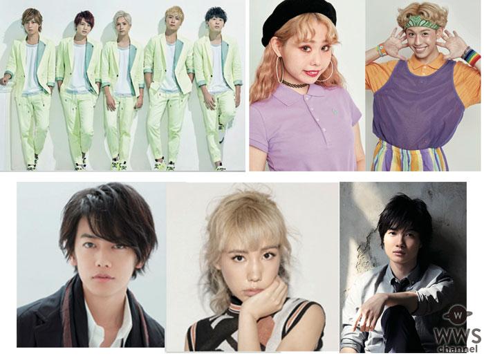 ぺこ&りゅうちぇる、Da-iCE、リトグリらが出演決定!日本最大級のハロウィンテーマパーク「JACK-O-LAND」スペシャルゲストには佐藤健、仲里依紗らが決定!