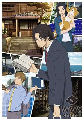 岡崎体育の新曲『潮風』がアニメ『舟を編む』のオープニングテーマに大抜擢!「人間的対義性をテーマに作った曲」
