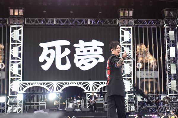 【ライブレポート】SiMが氣志團万博に今年も出演!氣志團に寄せた学ラン姿のメンバーに大きな歓声が沸き上がる!