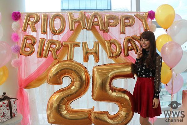 内田理央が天然キャラ炸裂「生まれ変わるならあさりになりたい?!」ファンイベントで25歳バースデーサプライズに感激!