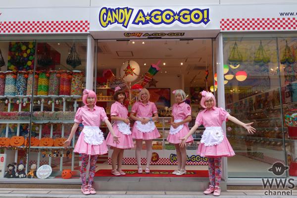 TGC北九州2016地方創生プロジェクト「食」と「ファッション」のコラボレーション!可愛くて美味しいお菓子が登場!