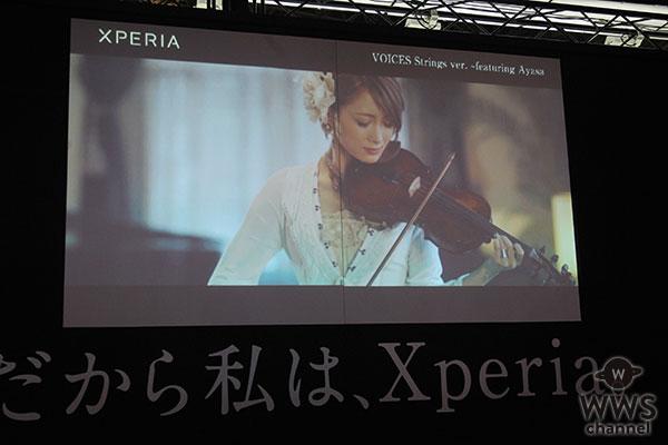 【写真特集】美しすぎるヴァイオリニストAyasaが初音ミクコスプレでゴージャスなステージを展開!