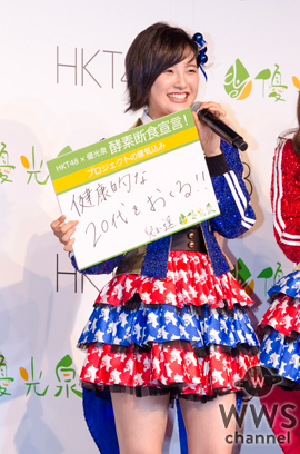 HKT48がプチ断食に挑戦!兒玉遥が指原莉乃からの受けた警告は「20歳超えたら体力落ちていく」