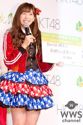 HKT48プチ断食に挑戦!兒玉遥が指原莉乃からの受けた警告は「20歳超えたら体力落ちていく」