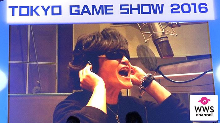 【動画】X JAPAN Toshlが東京ゲームショウで新曲を披露?!シャウトで盛り上げる!!