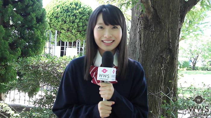 【動画】CONOMiモデル・中野あいみにインタビュー!秋冬の制服のオススメを語る!