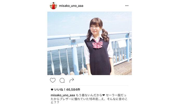 AAA宇野実彩子が可愛すぎるツインテールにセーラー服姿が似合い過ぎ!氣志團万博にAAAが初出演!