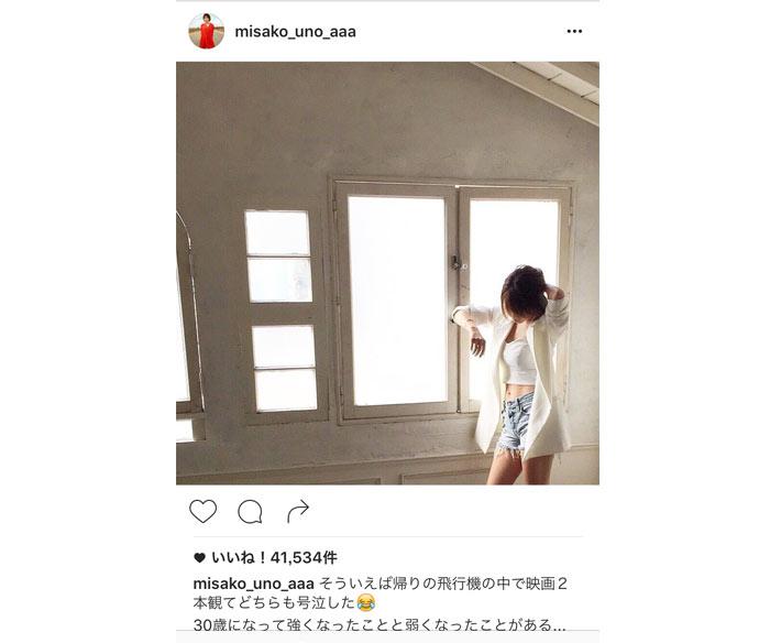 AAA宇野実彩子がセクシー過ぎるショートパンツに美しい腹筋を披露!「女神すぎる!」と称賛の声!