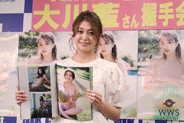 JJ専属モデル大川藍が 2nd写真集『iamai』でSEXYすぎる?!さわりたくなるカラダをアピール!