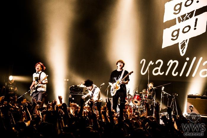 go!go!vanillasの2017年新春ツアーの対バンアーティストにOKAMOTO'S、THE ORAL CIGARETTESらが決定!