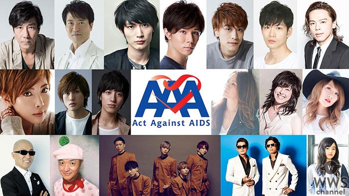 Da-iCE 大黒摩季 元AKB48・高橋みなみがAct Against AIDS 2016 「THE VARIETY 24」に出演決定!