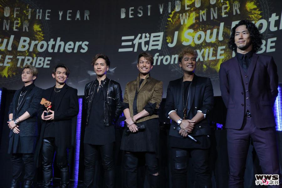 三代目 J Soul BrothersがMTV VMAJ 2015『最優秀邦楽グループビデオ賞』を受賞!「こんな素晴らしい賞をいただいて嬉しいです。」