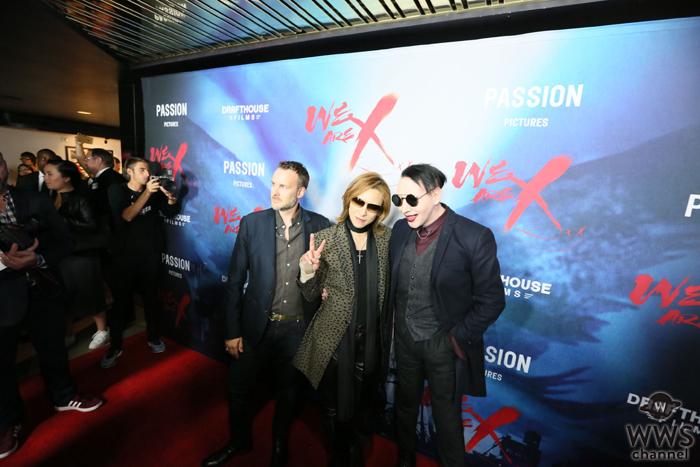 X JAPAN YOSHIKIとマリリン・マンソンが極秘でレコーディングをしている事を映画『We Are X』世界初プレミア試写会で暴露!