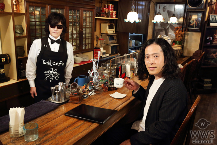 X JAPAN Toshlが念願のカフェのマスターになりバラエティのMCに初挑戦!「あなたもぜひToshl Caféに遊びに来てください!」