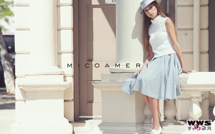 くみっきーがディレクターを務める『MICOAMERI』がカタログモデルに吉川ひなのを迎えてリニューアル!