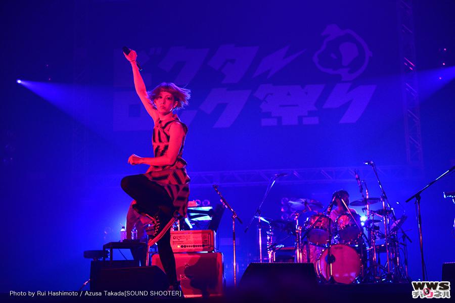 【ビクターロック祭り2015】木村カエラ登場!カエラ、大いにRockする!「激しい曲をいっぱい持ってきました」