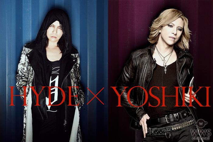 HYDE(L'Arc〜en〜Ciel/VAMPS)×YOSHIKI(X JAPAN)の奇跡のコラボレーションがVISUAL JAPAN SUMMITで実現!