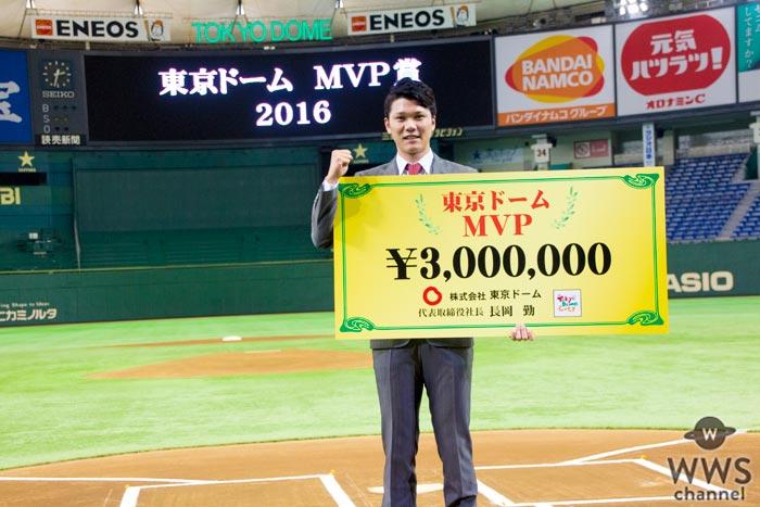 巨人・坂本勇人が東京ドームMVP賞を受賞!侍ジャパンへの意気込みも語る!「誇りを持って戦っていきたい」