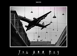BUCK-TICK 11/21にKUMAMoTo B.9 V1追加公演決定! 10/8より全国ツアー「TOUR アトム 未来派 No.9」スタート!