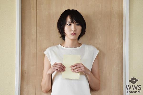 新垣結衣、星野源、大谷亮平の三角関係はどうなる?ドラマ「逃げるが恥だが役に立つ」今夜第3話放送!